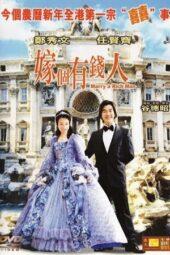 Nonton Online Marry a Rich Man (2002) Sub Indo